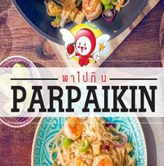 Best Food Blogs Award 2019 @parpaikin.om